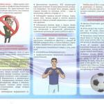 здоровый образ жизни (2)