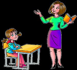 Образовательный процесс